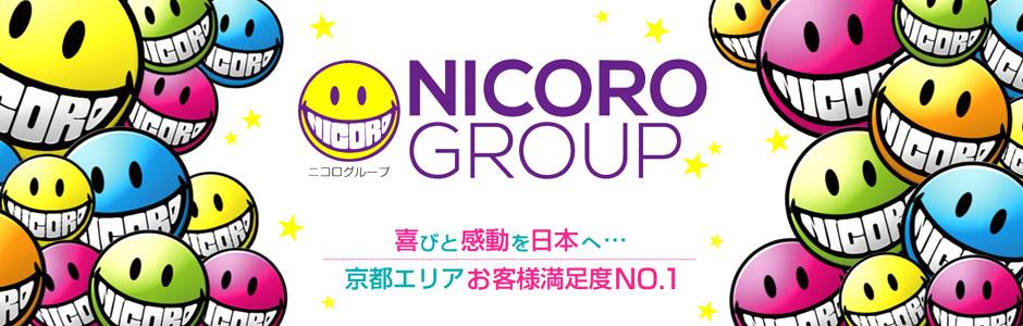 ニコログループ