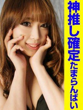 ハニ☆神☆カミ1