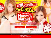 Honey's Market(ハニーズマーケット)