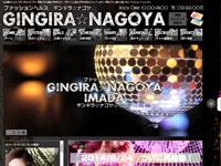 GINGIRA NAGOYA