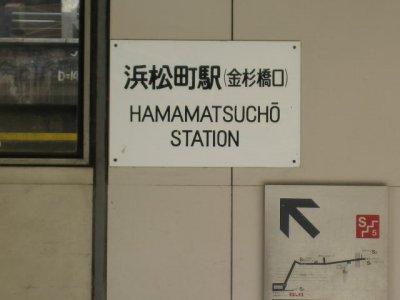 新橋浜松町素人専門イメクラ「ももいろ白書」