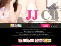 渋谷 風俗 JJ CLUB