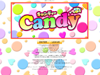 Candy-キャンディ-